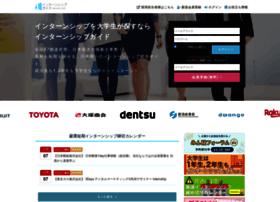 internshipguide.jp