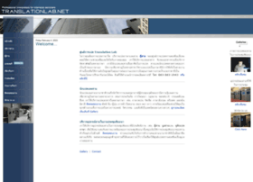 interpretationbooth.com