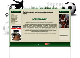 interprognoz.ru
