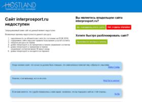 interprosport.ru