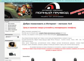 intershop-offroad.ru