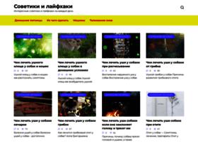 interstend.ru