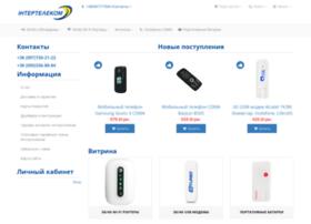 intertelecom.kiev.ua