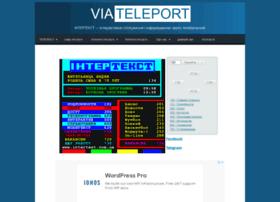 intertext.com.ua
