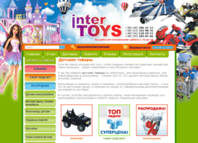 intertoys.com.ua