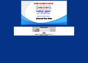 interush.iris.one.com.hk