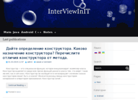 interviewinit.com
