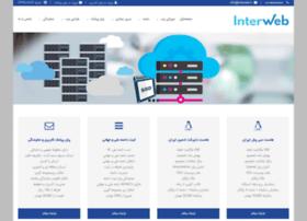 interweb.ir