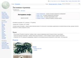 interwiki.info
