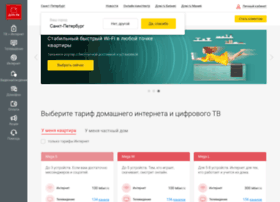 interzet.ru