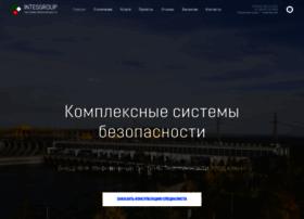 intesgroup.ru