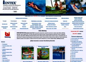 intex-bestway.com