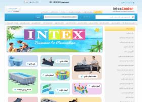 intex-center.com