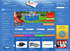 intex-online.ru