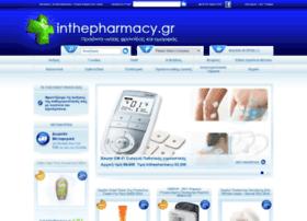 inthepharmacy.gr