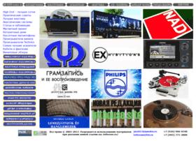 inthouse.ru
