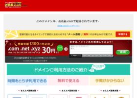 intlar.com