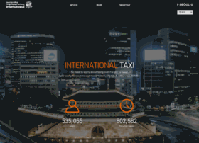 intltaxi.co.kr