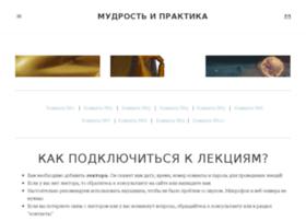 into-yoga.ru