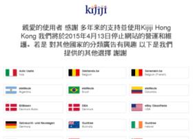 intoko.kijiji.com.tr