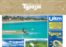 intour.com.ua