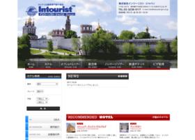 intourist-jpn.co.jp