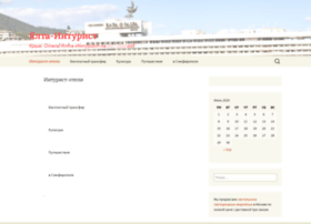 intouristvn-hotel.ru