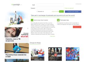 intpostage.com