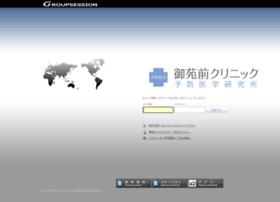 intr.yobo-igaku.com