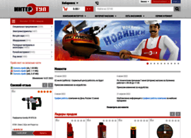 intt.ru