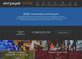 intuitione.ru