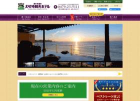 inubou.co.jp