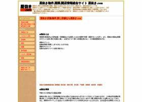 inuki.com
