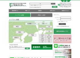 inukikosho.net