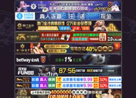 inuyasha-fan.com