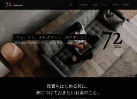 invalance.co.jp