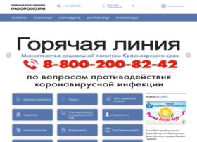 invalid24.ru