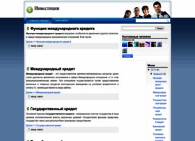 invbirzha.blogspot.ru