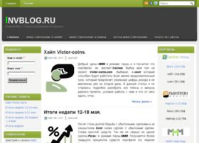 invblog.ru