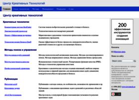 inventech.ru