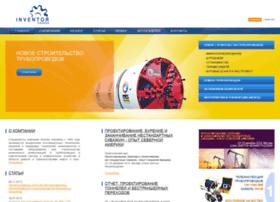 inventorindustries.ru
