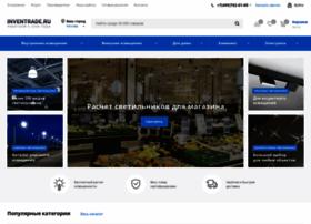 inventrade.ru