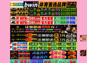 inventunion.com