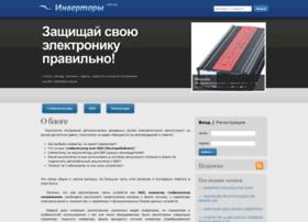 invertory.com.ua