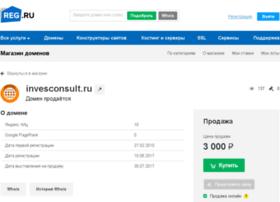 invesconsult.ru