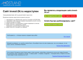 invest-24.ru
