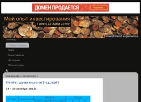 invest-exp.ru