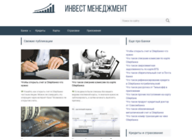invest-mng.ru