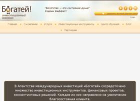 investami.ru