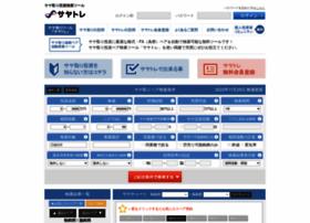 investars.jp
